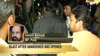Video : Suresh Kalmadi on Pune blast