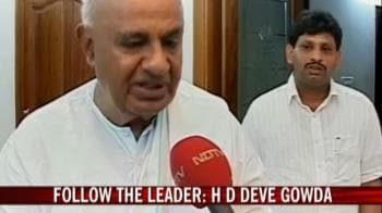 Video : Follow The Leader: H D Deve Gowda