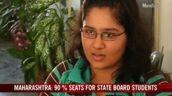Video : It's advantage SSC in Maharashtra