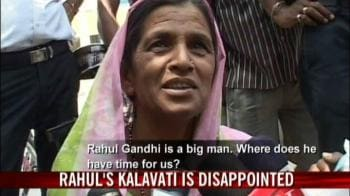 Video : Kalavati returns home disappointed