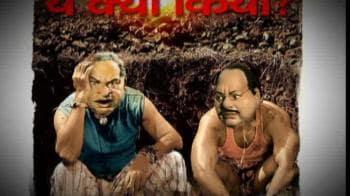 Video : Dil to tuchcha hai ji: Amar Singh