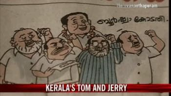 Video : Kerala CPM feud a treat for cartoonists
