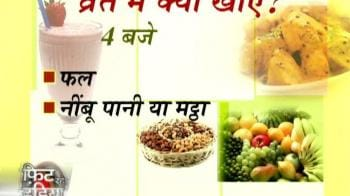 Videos : What to eat during Vrat