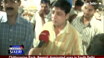 Cr Park: Latest News, Photos, Videos on Cr Park - NDTV COM