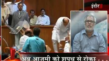Videos : Goonda 'Raj': Furore over Abu Azmi taking oath in Hindi