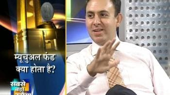 Videos : Is investing in Mutual Funds worthwhile?