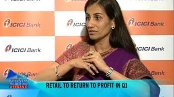 Video : ICICI Bank Q4 results slightly below estimates