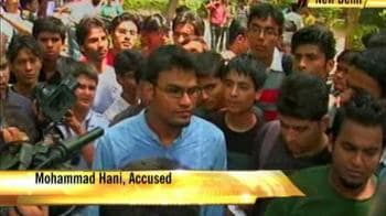 Video : KMC expels 2 students for ragging