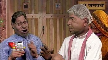 Video : Lalu Yadav and Kalavati on The Great Indian Tamasha