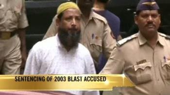 Video : Sentencing of 2003 blast accused