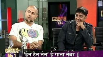 Videos : Emotional Atyachar is the ganna no 1