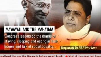 Video : Mahatma behind diluting Dalit rights: Maya