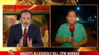 Video : Maoists defy law in West Bengal