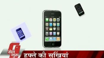 Videos : A DJ phone from Samsung...