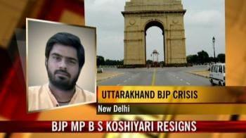 Video : Khanduri's rival Koshiyari quits RS