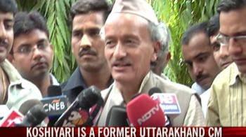 Video : Koshiyari resigns from Rajya Sabha