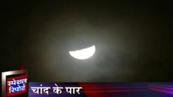 Video : Chandrayaan's big discovery, water on the moon