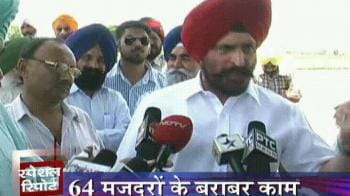Videos : From Bihar to Punjab...