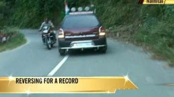 Video : Reversing for a record