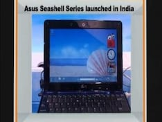 Asus Seashell Series launched in India