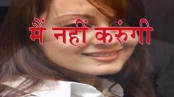 Video : Minissha says no to Viveik