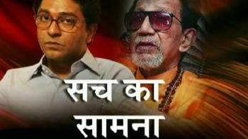Videos : Bal Thackeray vs Sachin: Row over Saamna editorial