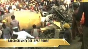 Video : Chhattisgarh power plant mishap probe