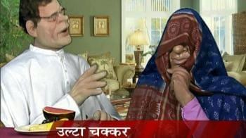 Video : Rahul's Kalavati