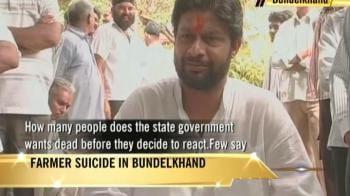 Video : Farmer suicide in Bundelkhand