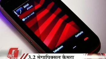 Videos : Nokia 5530 XpressMusic: Full review