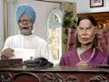 Video: कैसे बदलूं मंत्री, मैडम करो मदद