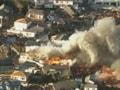 Video : जापान में सुनामी से भारी तबाही