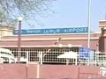 Video : The school where fake pilots trained