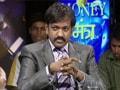 Video: Factors affecting the movement of Sensex
