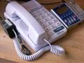 Video: फोन टैपिंग पर नया कानून तैयार