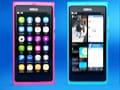 Video: नोकिया का पहला मीगो फोन